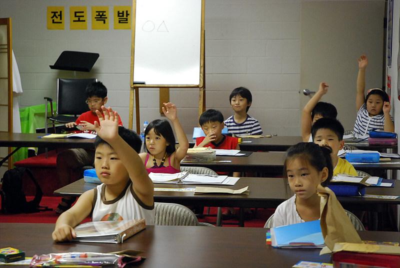 summer school 145.jpg